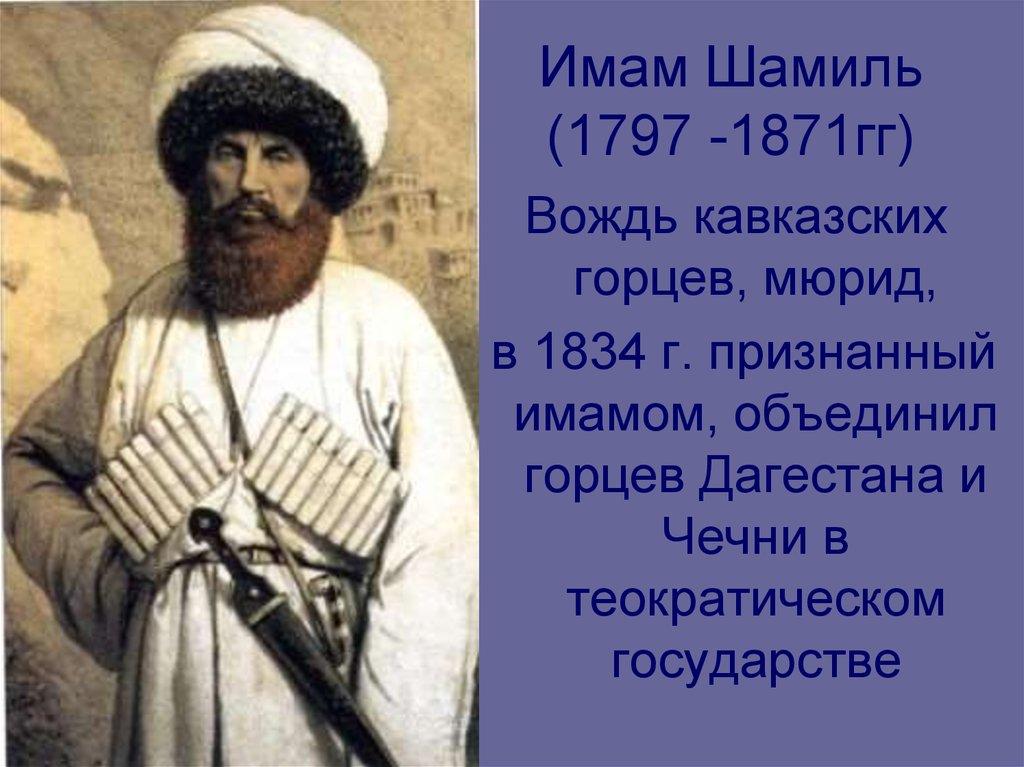 участки реках, шамиль история россии доклад купить дом Самаре?