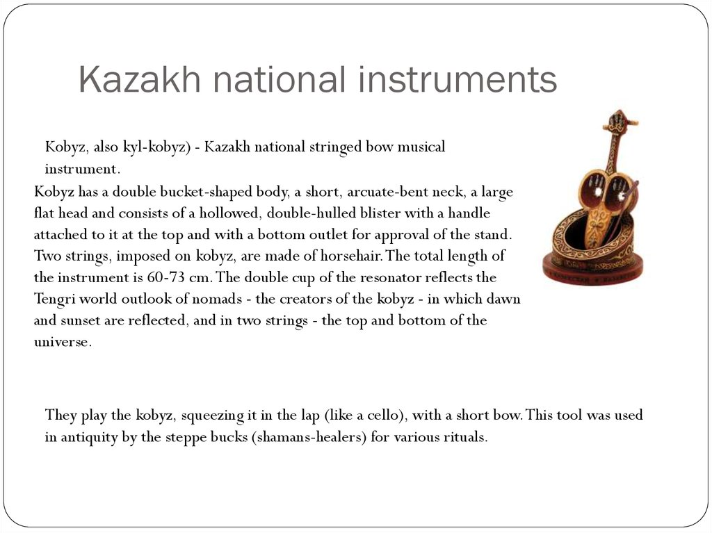 Kazakh national instruments