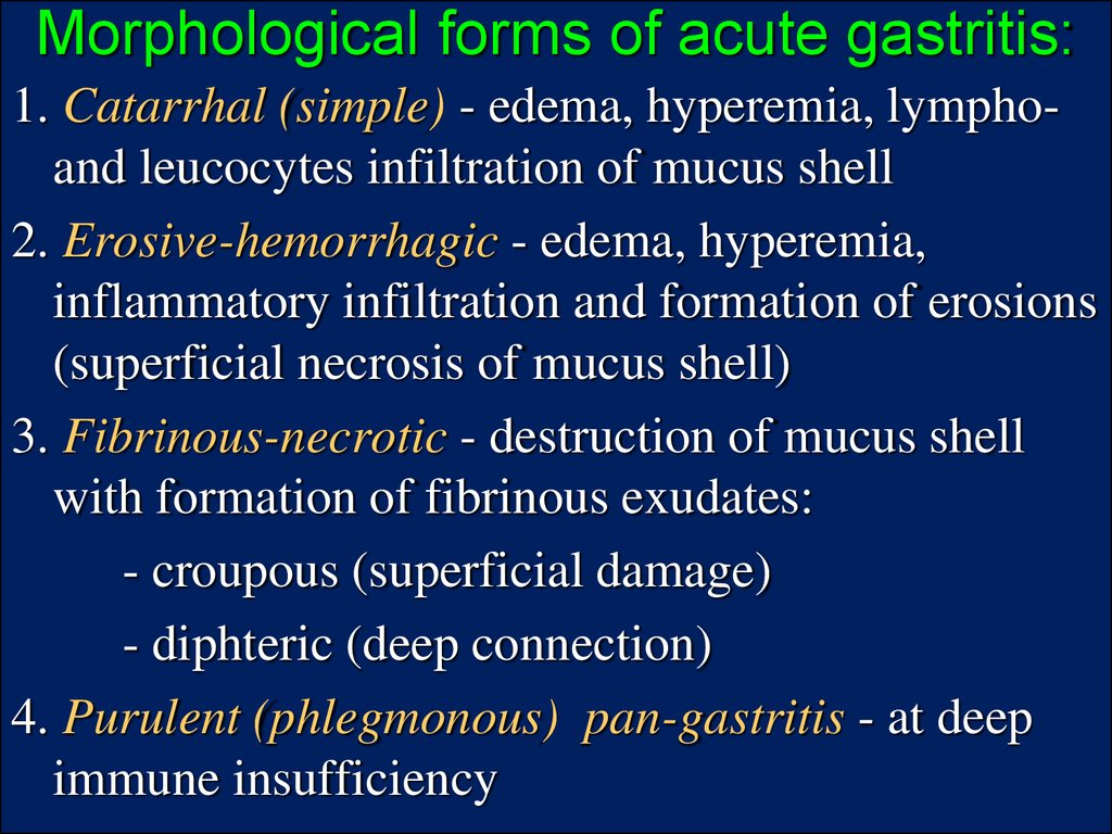 Morphological forms of acute gastritis: