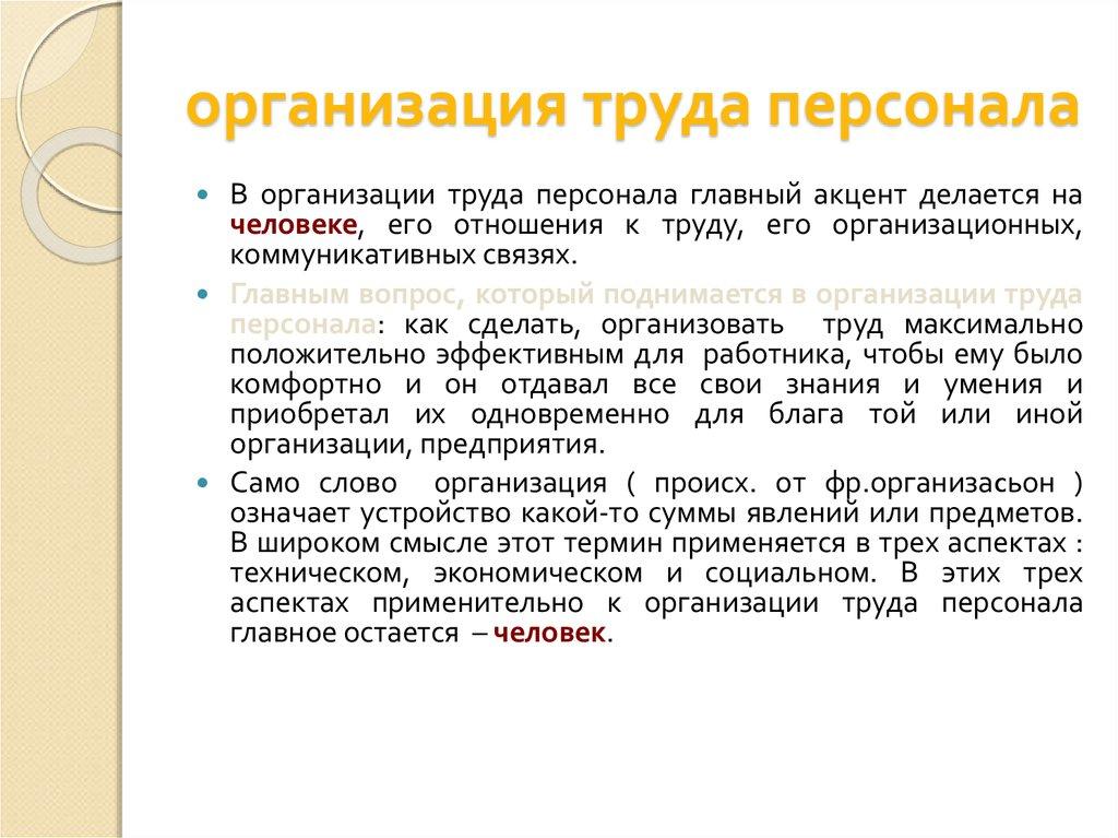 юридическая консультация по кредитам в спб