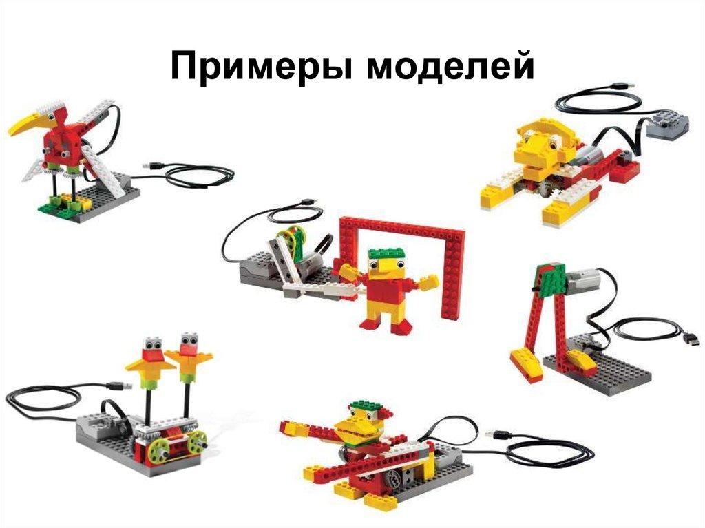 знакомство с конструктором lego