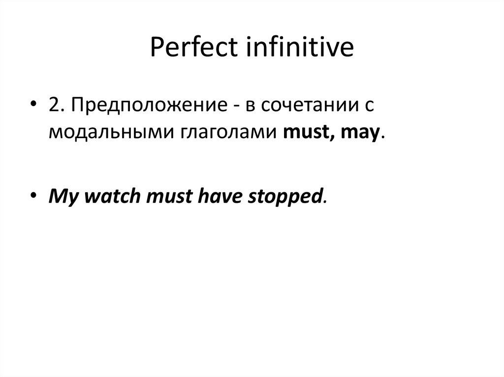 Perfect infinitive