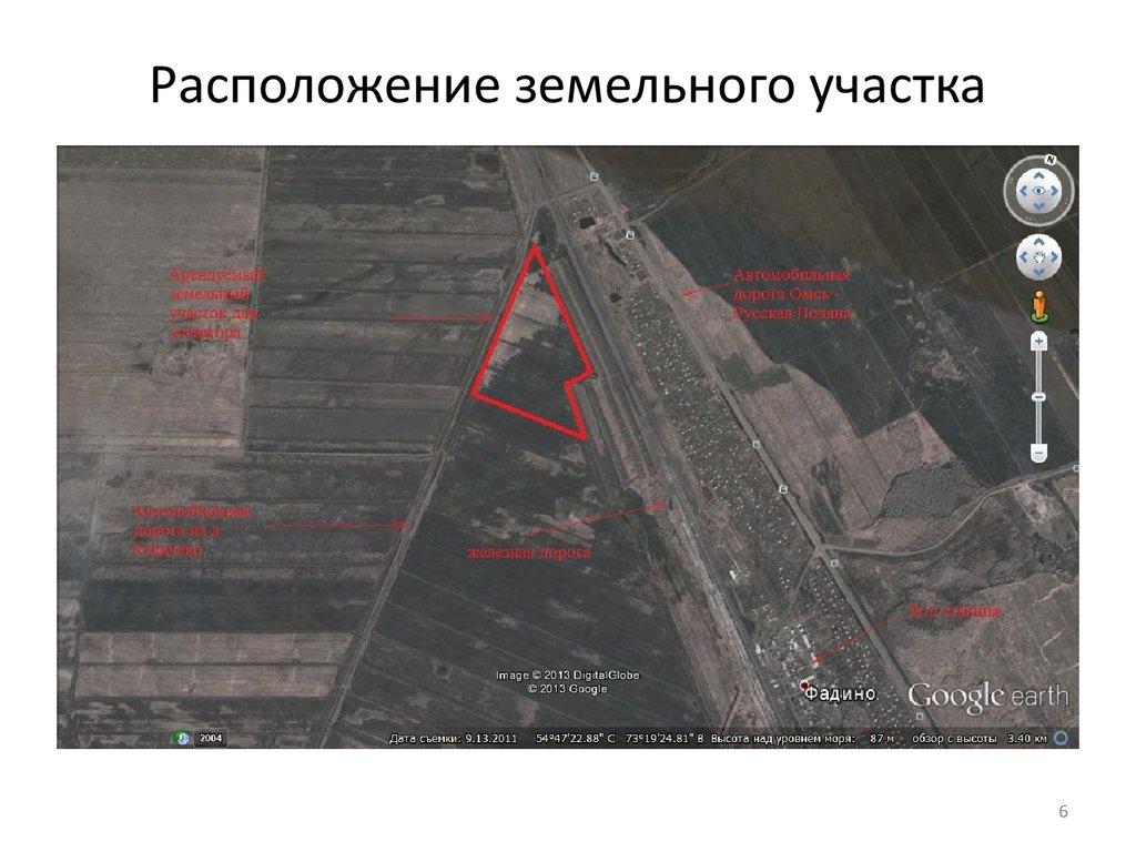 Элеватор русская поляна купить в ростове на дону фольксваген транспортер бу