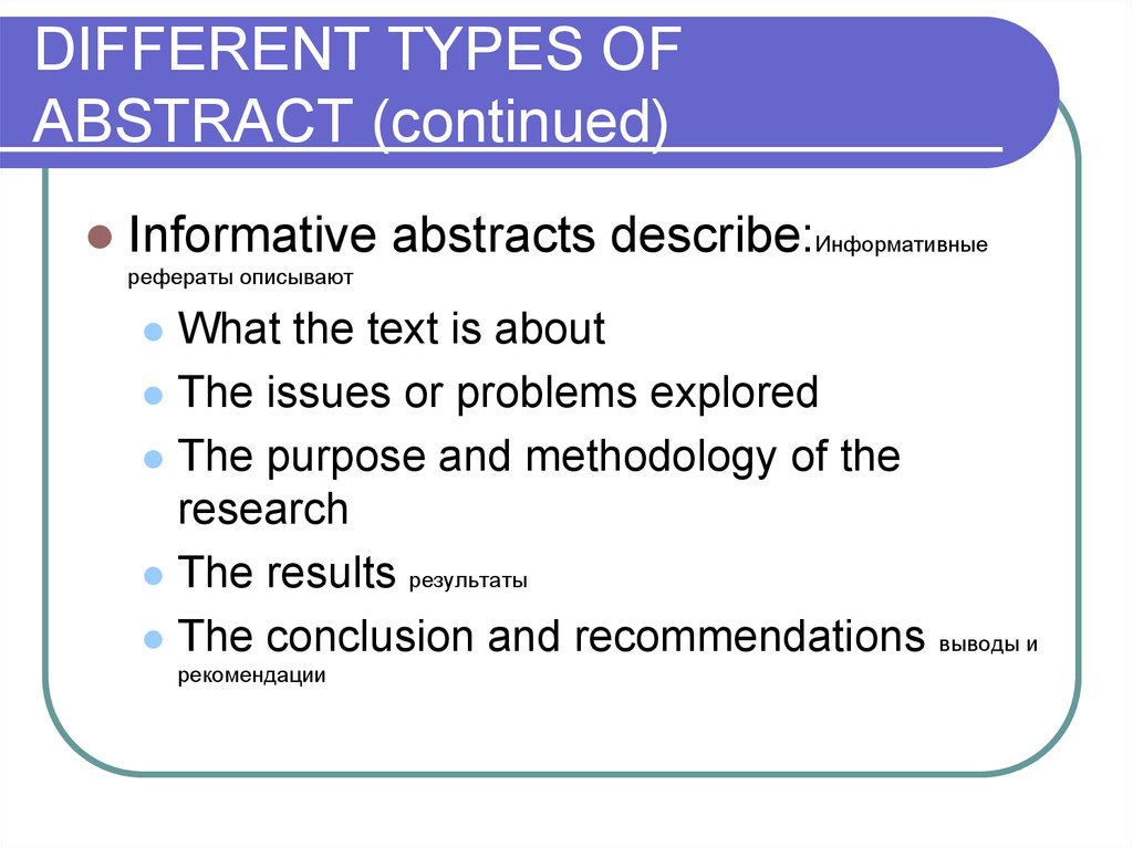 writing an abstract for a presentation