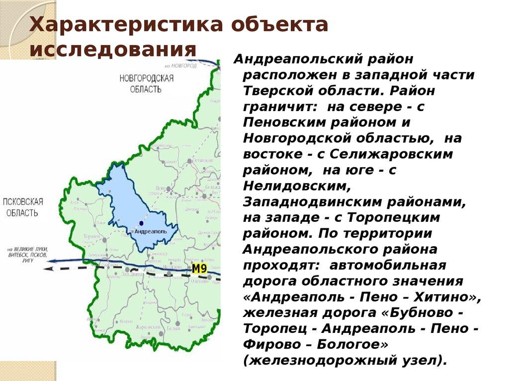 курсовая работа на тему государственное управление земельным фондом