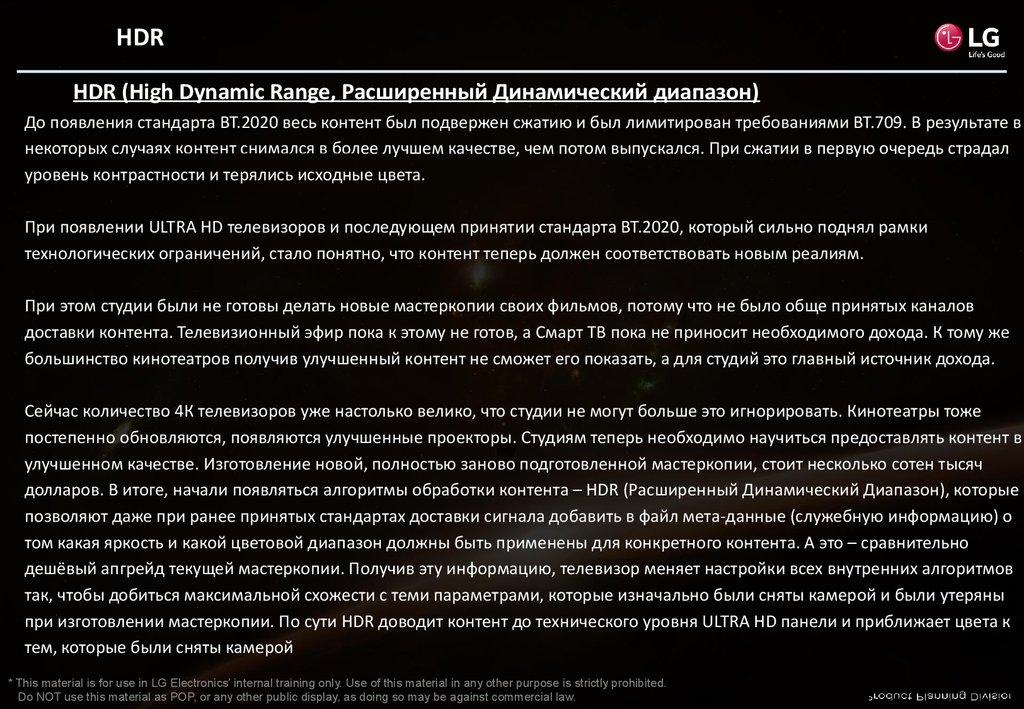 Азбука tcl pdf