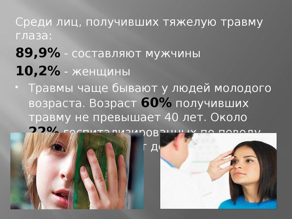 Стоматит на языке у ребёнка фото