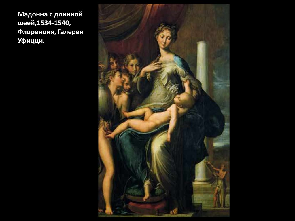 "madonna with a long neck essay ""madonna with a long neck"" is one of the most famous works of parmigianino, or girolamo francesco maria mazolla of parma its elegance, stylishness, elongated forms signify its belonging to."