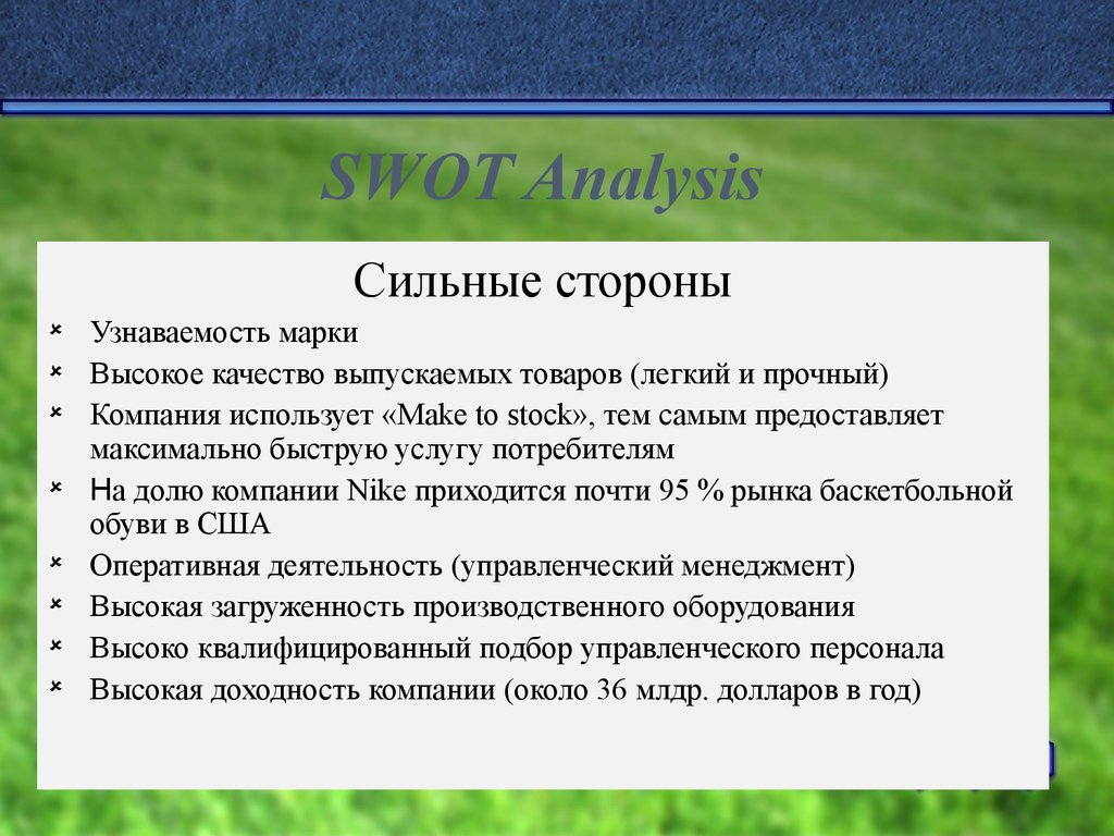 swot on bookmakers About wikiwealthcom wikiwealthcom is a collaborative research and analysis website that combines the sum of the world's knowledge to produce the highest quality research reports for over 6,000 stocks, etfs, mutual funds, currencies, and commodities.