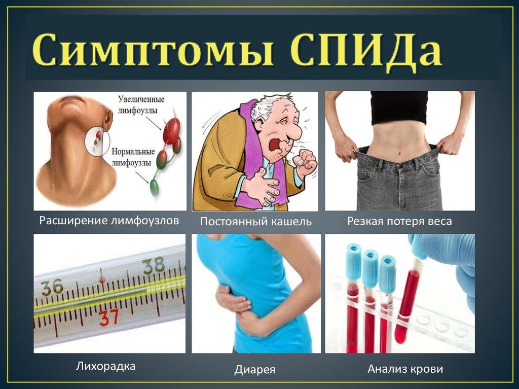 болезни передающиеся половым путем реферат