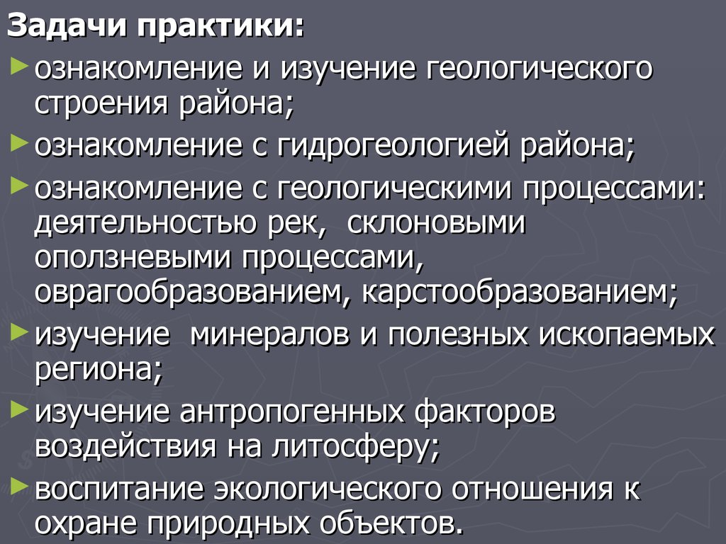 epub Information