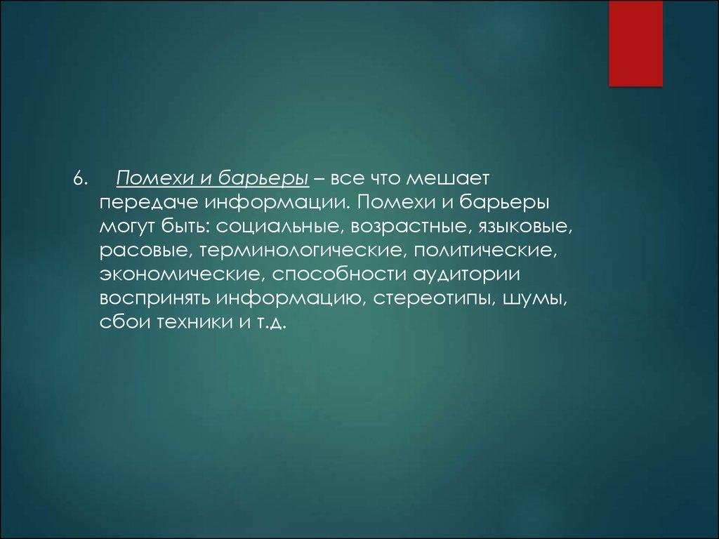Составление заявления на выписку из ЕГРЮЛ