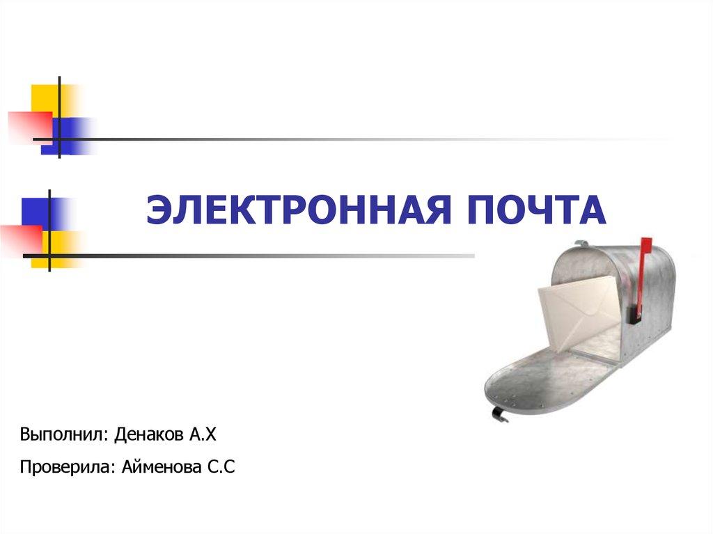 buy Christian Philosophy (Etienne Gilson