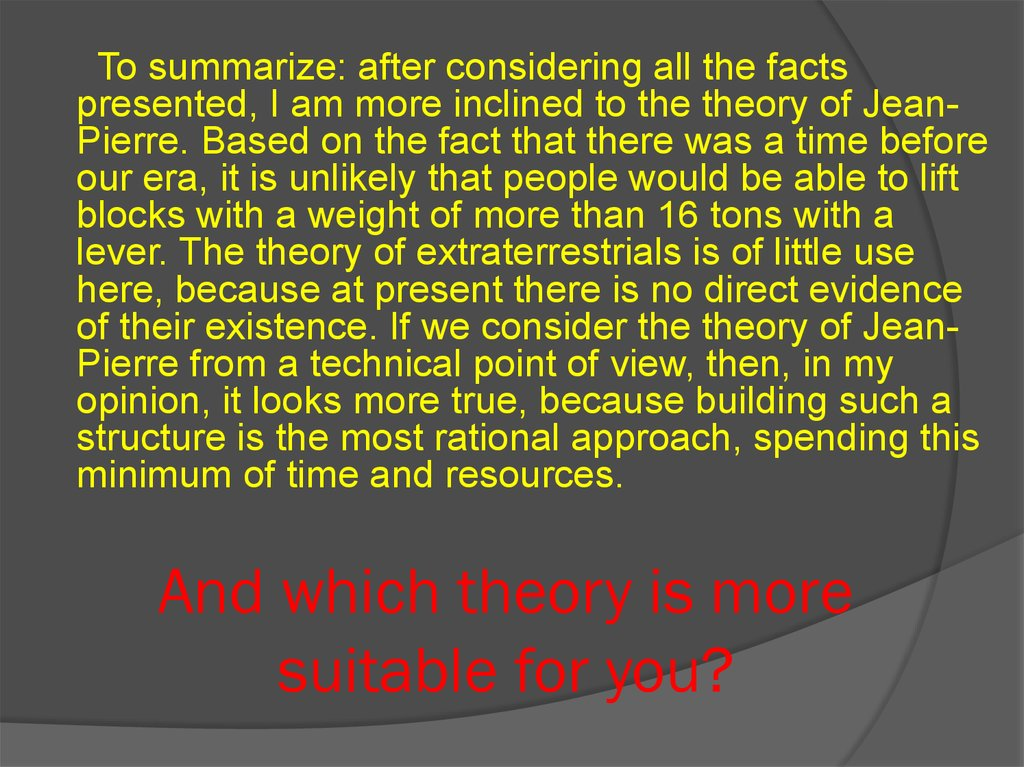 And which theory is more suitable for you?