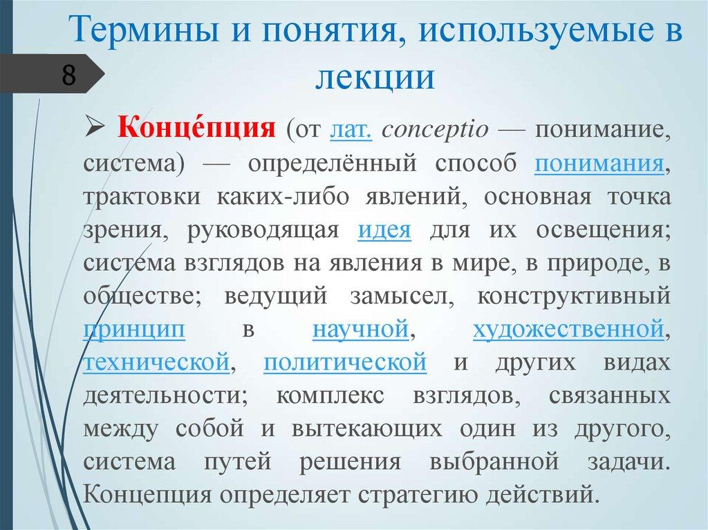 Основные термины и понятия рынка Форекс - …