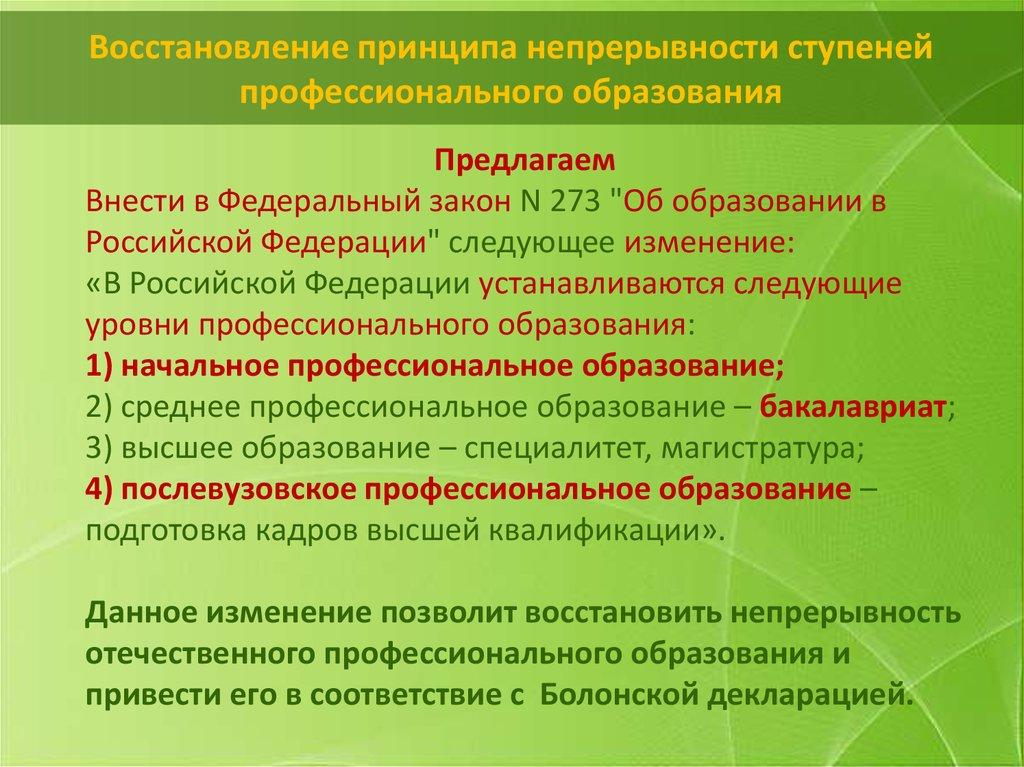 Первое собрание кредиторов закон о банкротстве