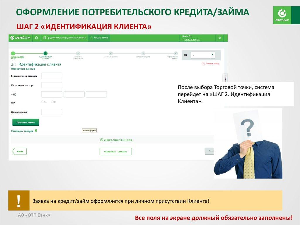 сбербанк москва главный офис режим работы