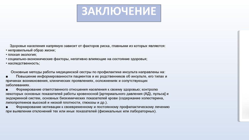Медицинское заключение о состоянии здоровья Вешняки справка в бассейн срочно в москве