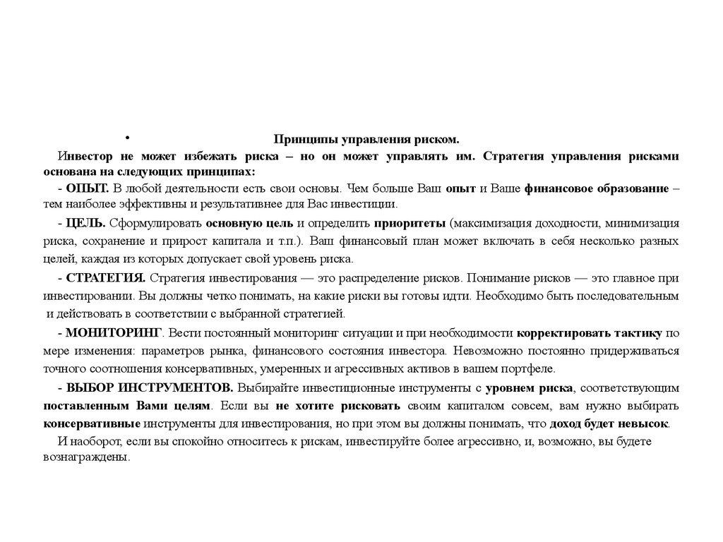 pdf Introduction