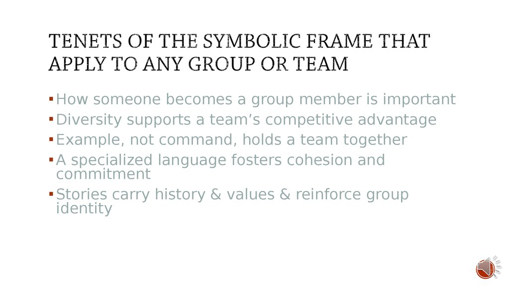 The symbolic frame. What is perceived, is real - презентация онлайн