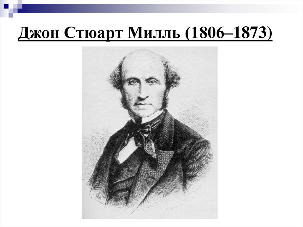 a biography of john stuart mill and the development of the utilitarinism Utilitarianism, by john stuart mill, is an essay written to provide support for the value of utilitarianism as a moral theory, and to respond to misconceptions about it.