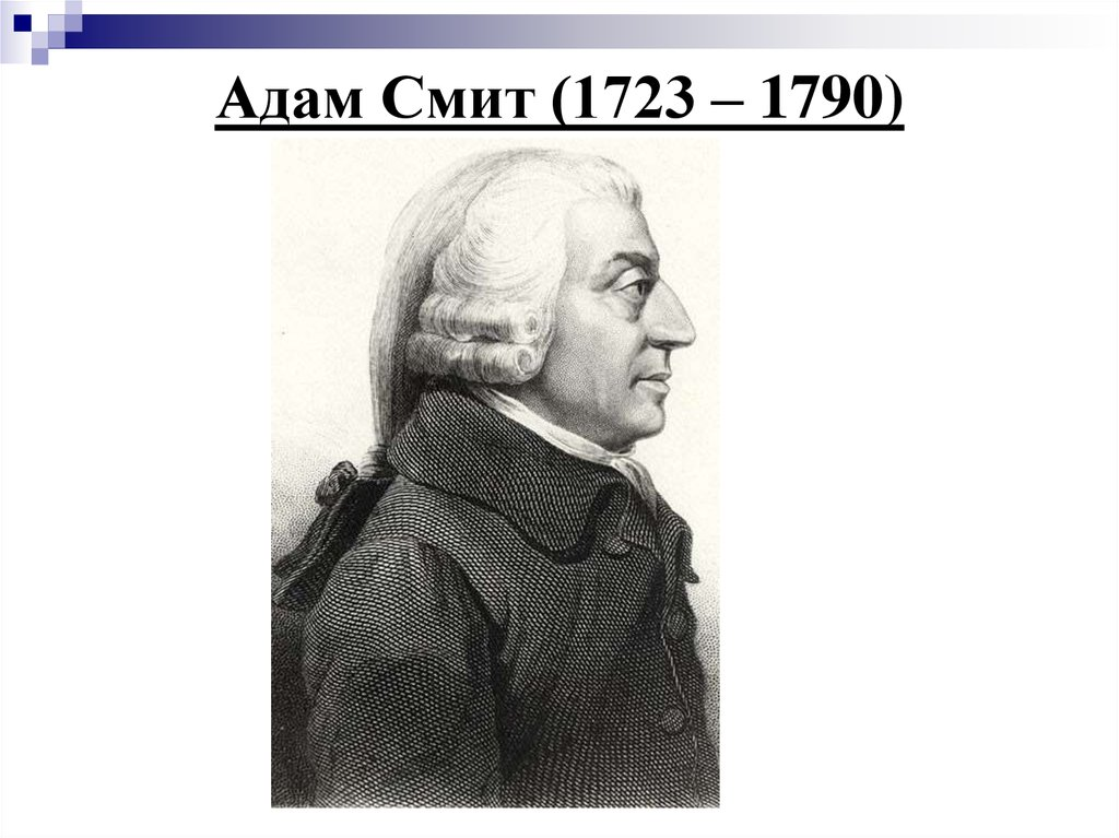 an analysis of adam smith and karl marx standpoints on social and economic values in relation to a s Jel classification: a13 – relation of economics to social values,  adam smith's 'propensity to truck, barter and exchange one thing for another' ([1776] 1937 smith,  as karl marx and karl polanyi both noted, the transition to capitalism entailed the commodification of land and the usurpation of the working population's property.
