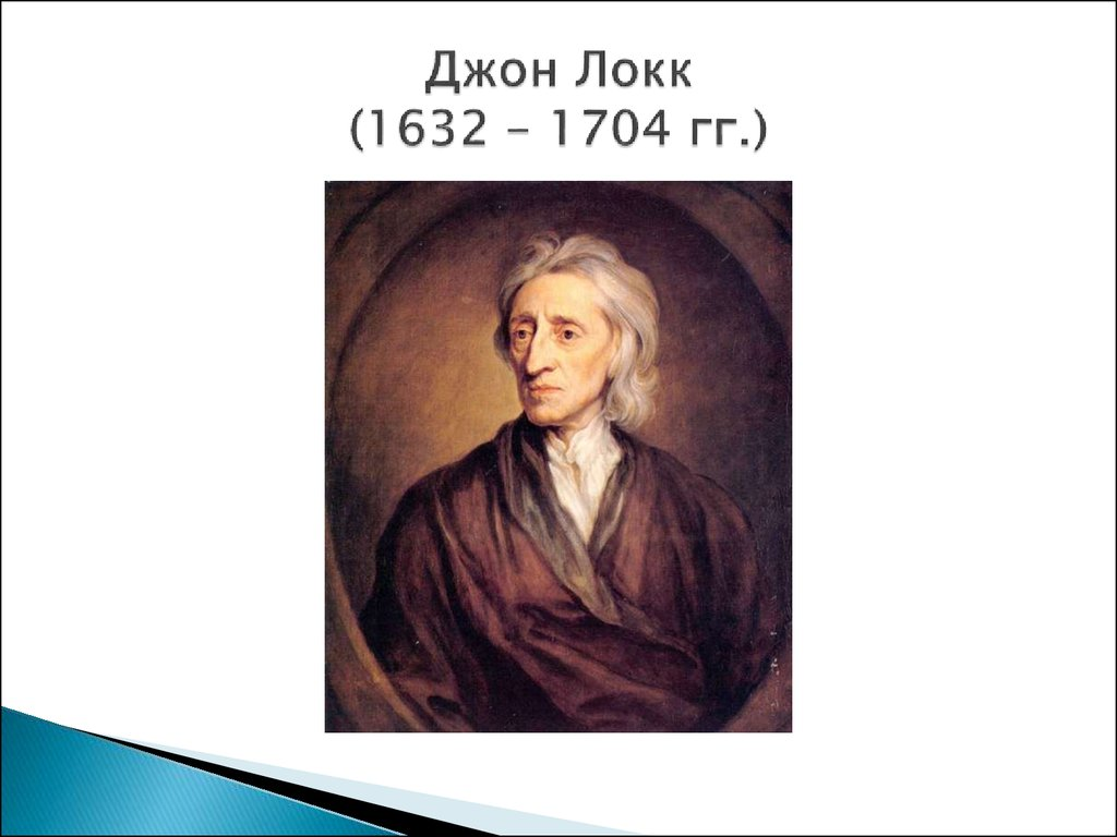 the roles of john locke george berkeley and david hume in enlightenment Some thoughts concerning education john locke been george berkeley, thomas reid, david hume ages through the age of enlightenment during locke's.