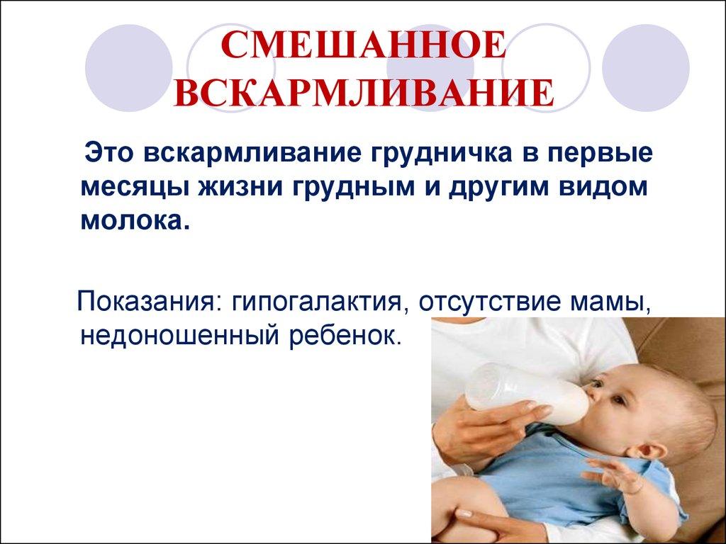 Перед подачей ребенку измельчать блендером.