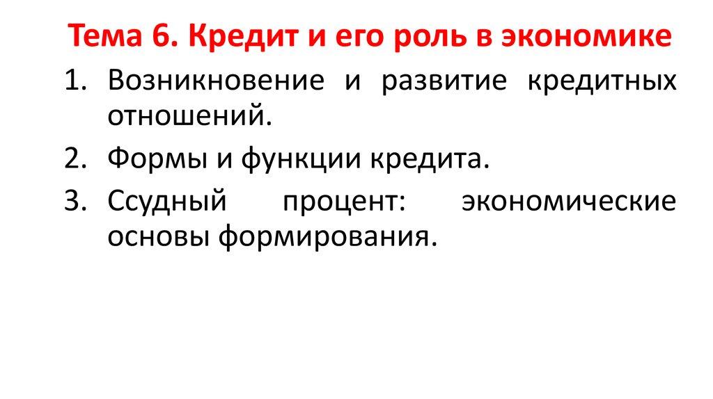 как узнать номер машины по фамилии владельца россия онлайн
