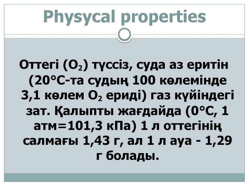 Physycal properties