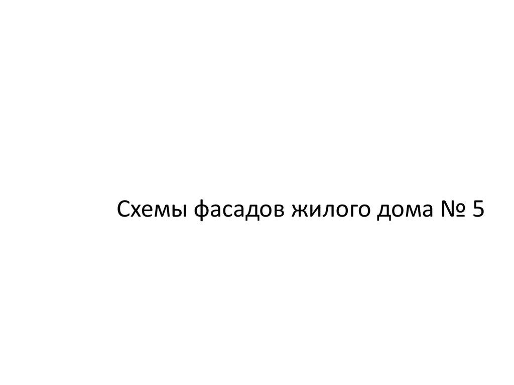 ооо новомосковский трикотаж колготки отзывы