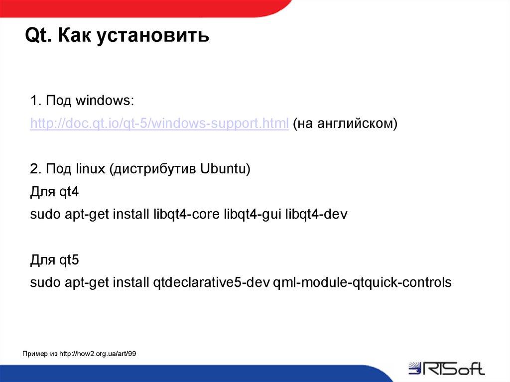 GUI тулкиты - online presentation