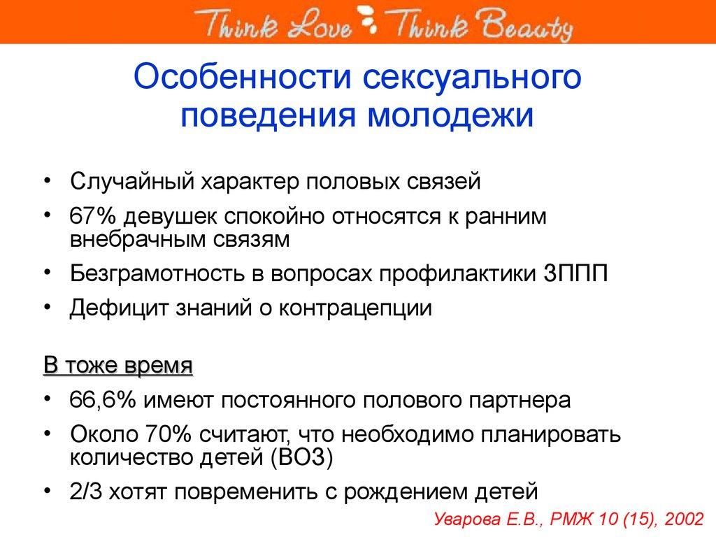 russkoe-domashnee-lyubitelskoe-vzrosloe-porno