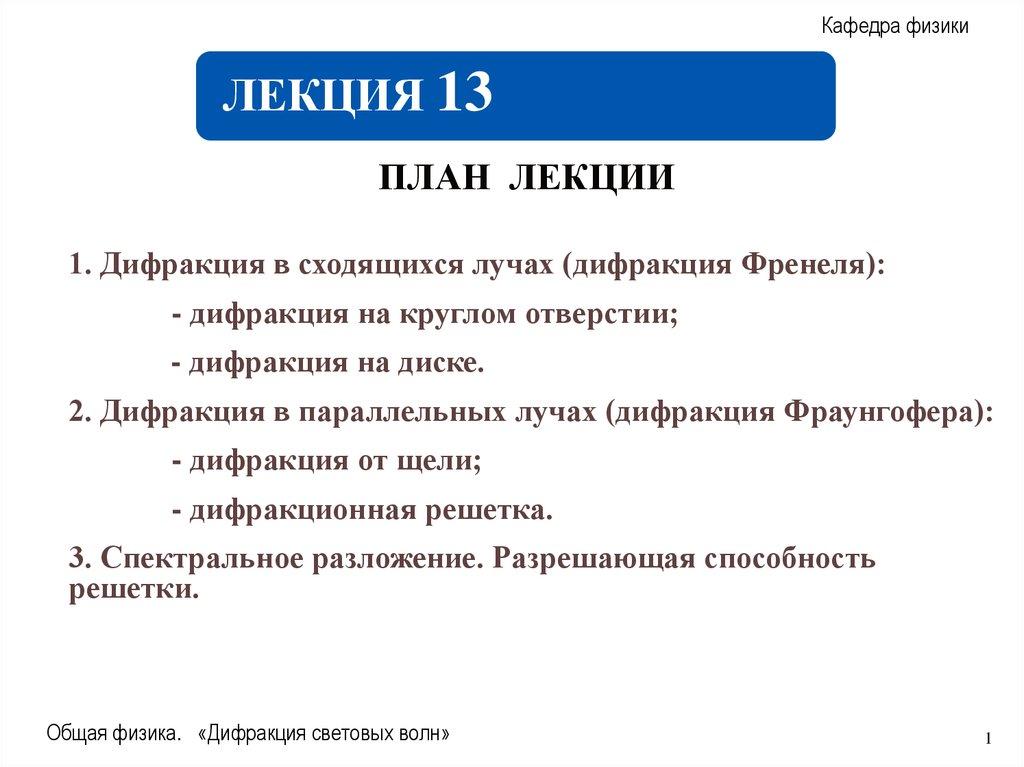 pdf Grunt.js