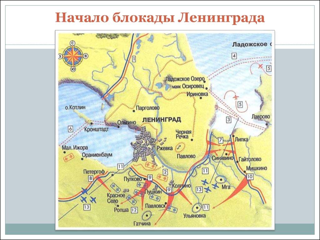 Карта блокада ленинграда фото