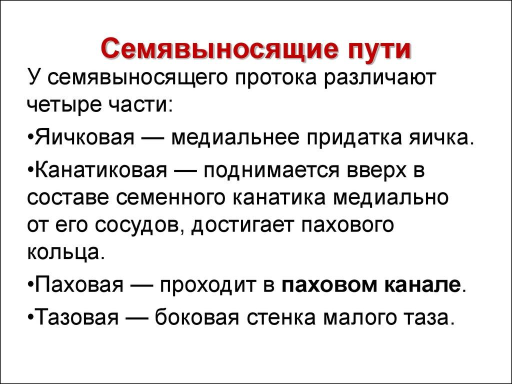 Бронхит  лечение народными средствами Картинки в Черемхово