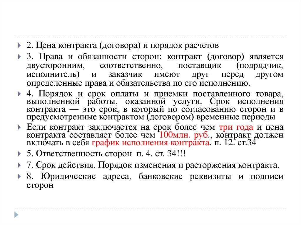 Ипотека с видом на жительство в россии банки