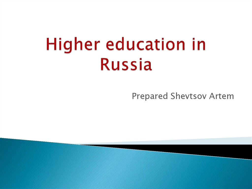 Higher education in Russia