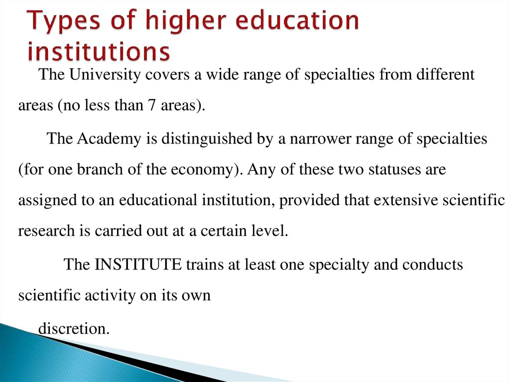 Types of higher education institutions