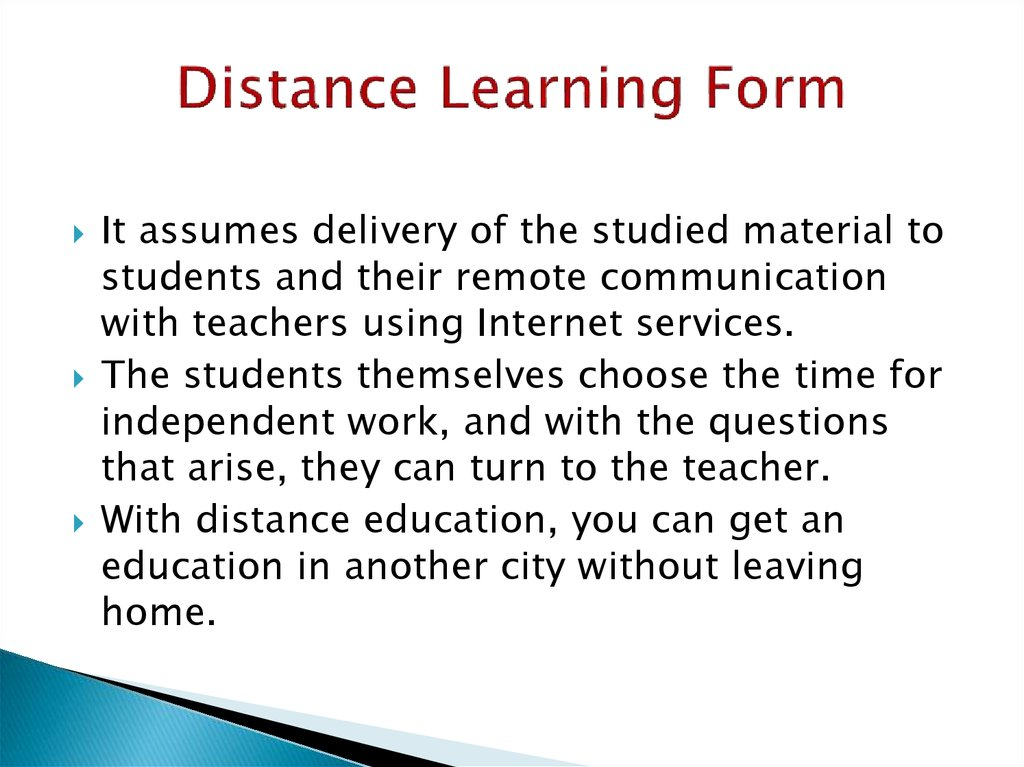 Distance Learning Form