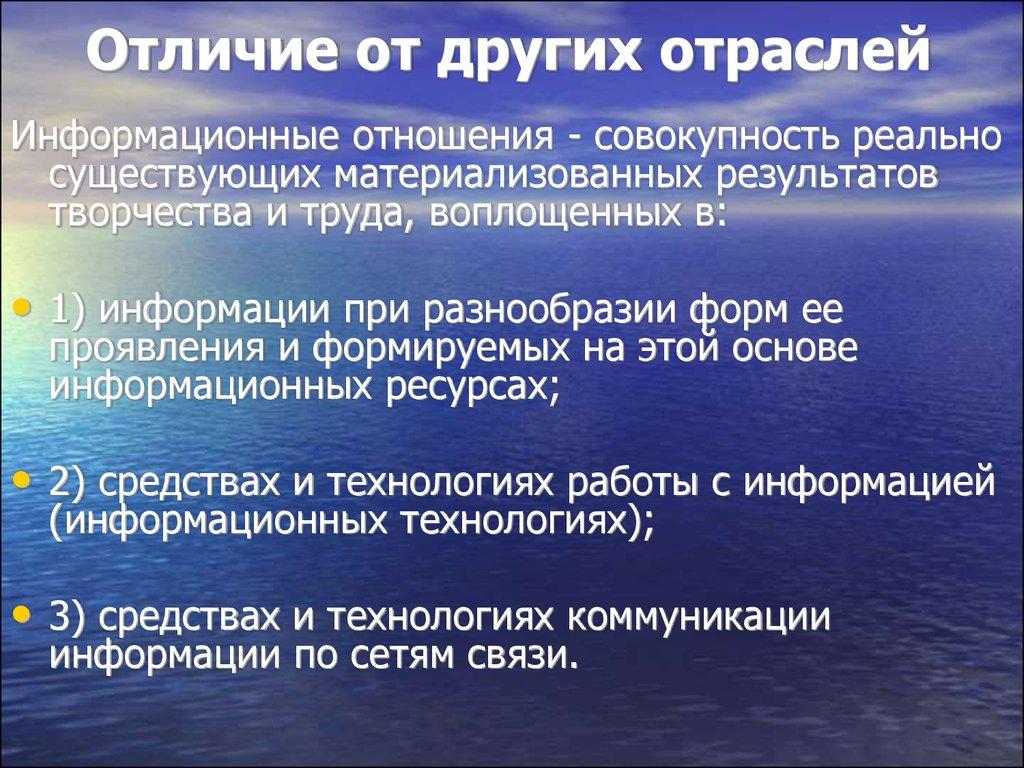 download Shostakovich