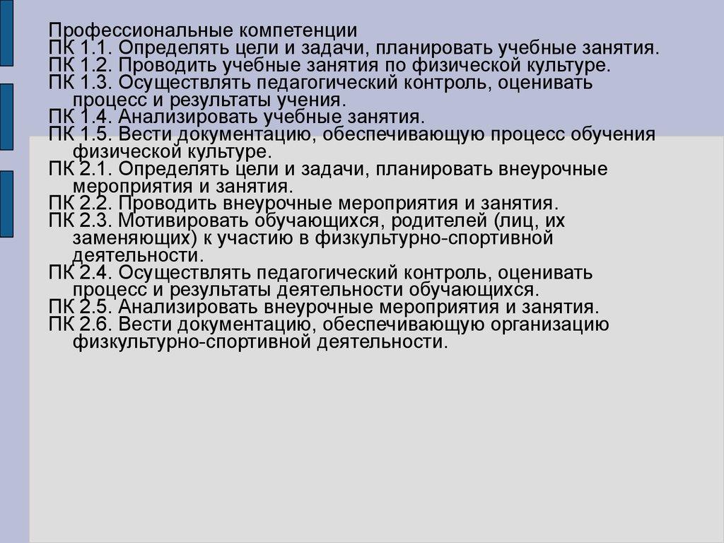 Аттестационная работа Исследовательский проект Учителя земляки  8