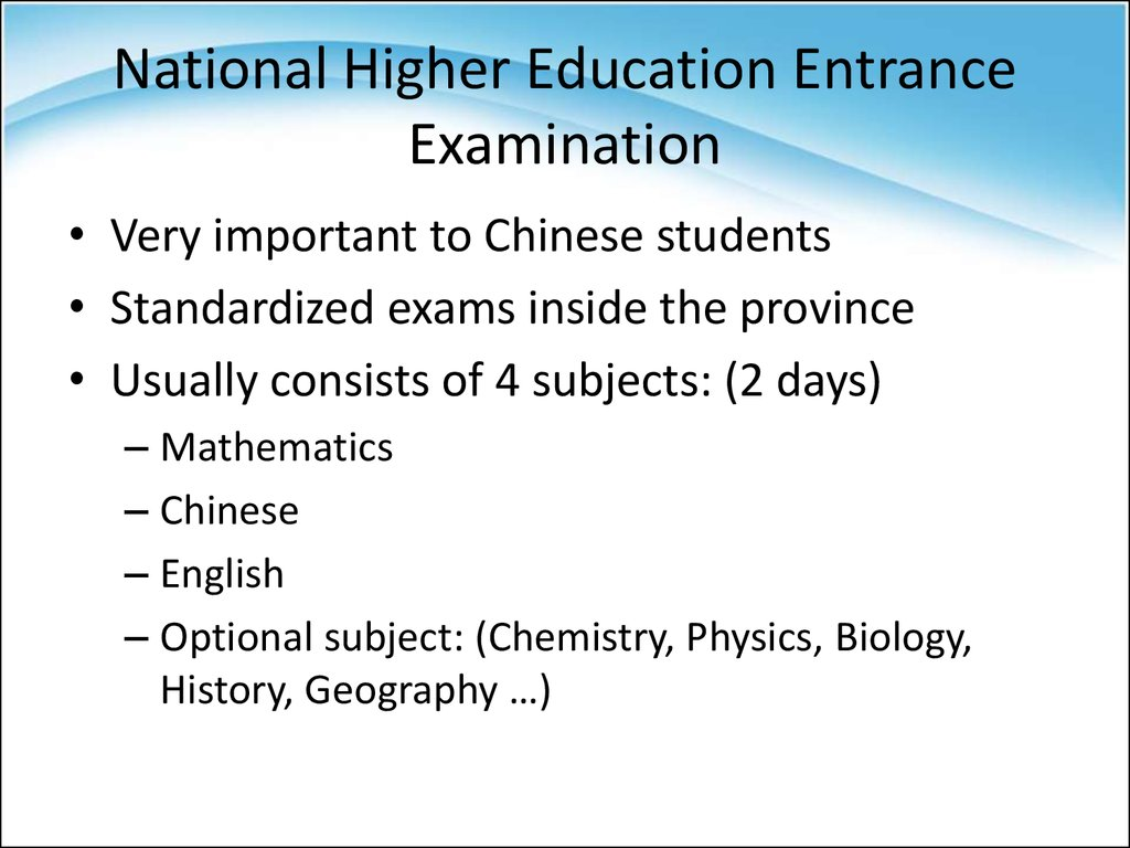 National Higher Education Entrance Examination