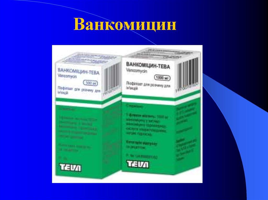 антибиотики паразитов в организме