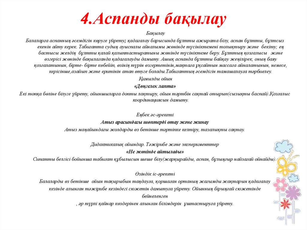 Ойын автоматтары рубль үшін ойнайды
