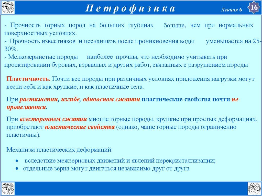 read Эколого
