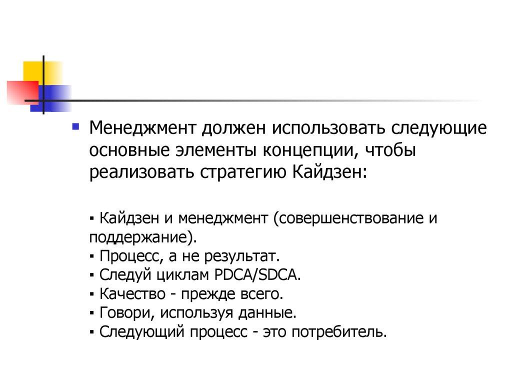 pdf Red