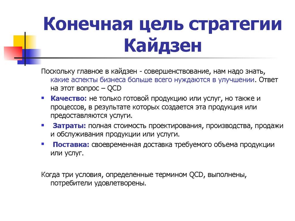 free Bioelectrochemistry: General