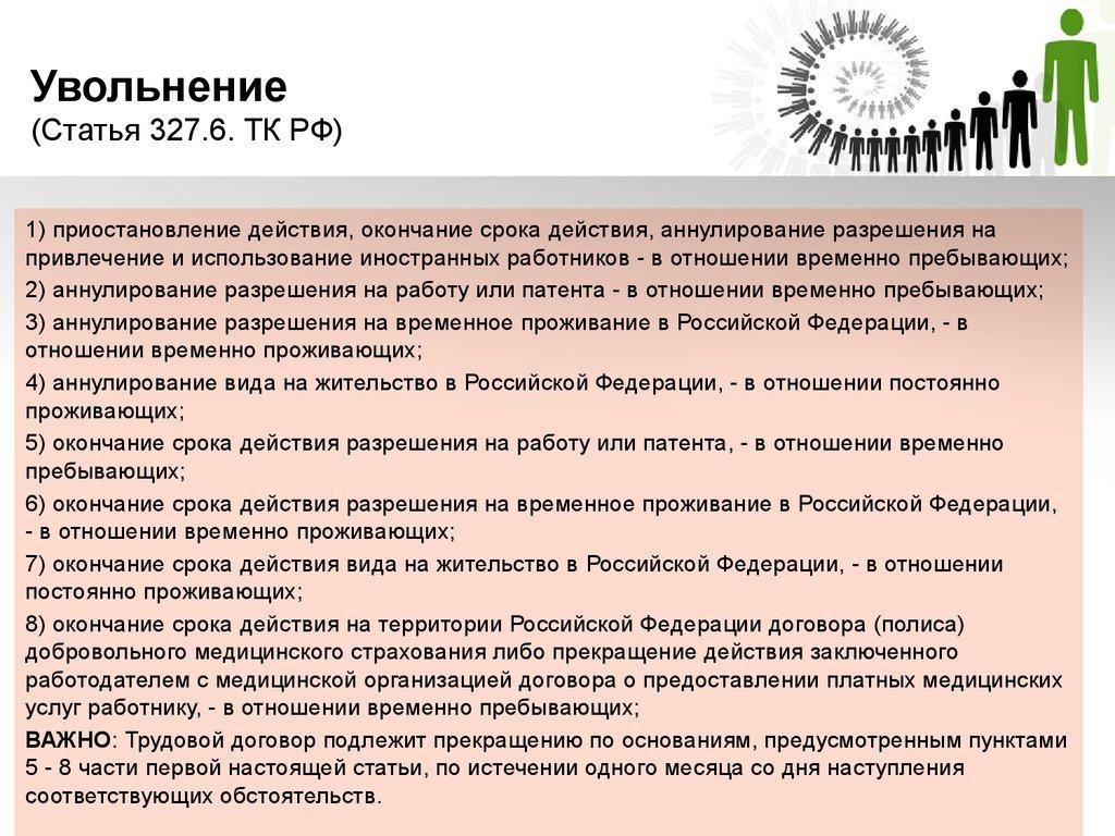 Ленинградское шоссе, ст 68 ч 3 тк рф с комментариями тональный крем