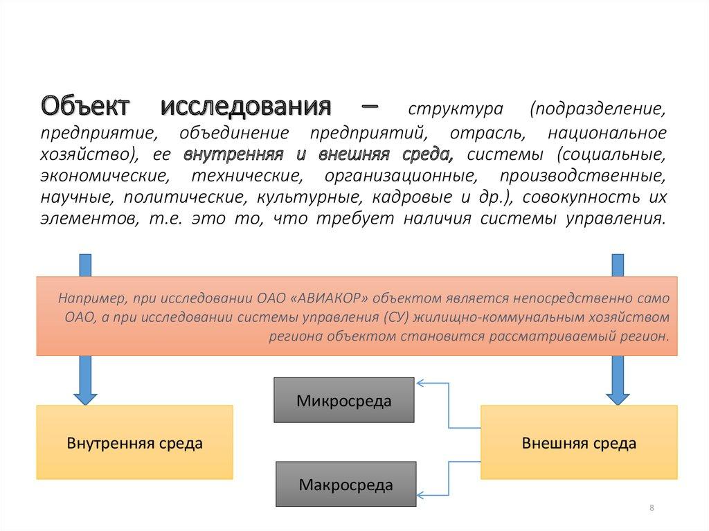 free tegam system iia automatic